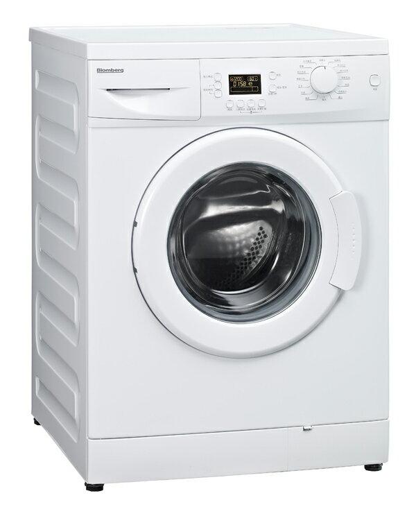Blomberg 博朗格 歐規 8Kg 滾筒洗衣機 WML85420 107/2/27前贈鼎王輕食主義深炒鍋