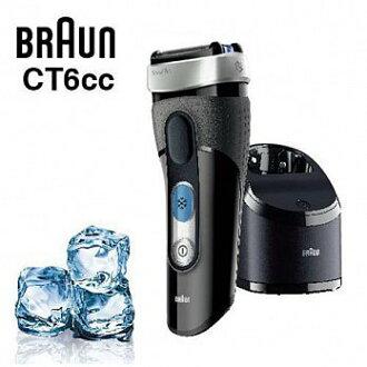 106/3/31 限期促銷~ 德國百靈 BRAUN °CoolTec系列冰感科技電鬍刀 CT6cc