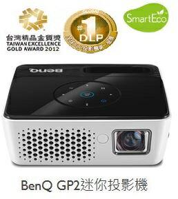 BenQ 迷你投影機 GP2  iPhone/iPod隨插即投,還可充電