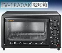 CHIMEI奇美到CHIMEI 奇美 18公升 機械式電烤箱 EV-18A0AK