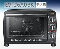 CHIMEI奇美到CHIMEI 奇美 26公升 360度 後旋風電烤箱 EV-26A0BK