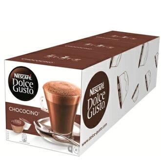 雀巢 新型膠囊咖啡機專用 巧克力牛奶膠囊 (一條三盒入) 料號 12225836 ★香濃巧克力+綿密奶泡