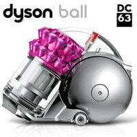 戴森Dyson到★5/31前加贈過敏工具組+U型吸頭+無纏結吸頭共7吸頭! Dyson DC63 Turbinehead 圓筒式吸塵器(桃紅) ★原廠五年保固