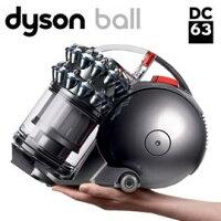 戴森Dyson到★2/29前加贈木質地板+U型吸頭共7吸頭+德國百靈電動牙刷! Dyson DC63 mortohead complete 圓筒式吸塵器(銀藍) 24期0利率 原廠五年保固