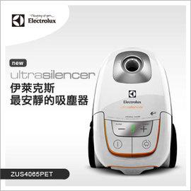 Electrolux 伊萊克斯 Ultrasilencer 吸塵器 ZUS4065PET 超靜音65dB★107/02/26前限期贈集塵袋*2+風動吸頭*1!!