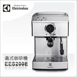 Electrolux 伊萊克斯 義式咖啡機 EES200E ◆全不鏽鋼咖啡濾杯把