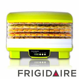 美國富及第 Frigidaire 電子式低溫健康乾果機 (恆溫設計+定時功能) FKD-5501BE 品嘗天然原味風存
