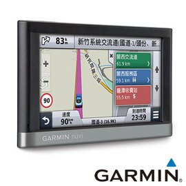GARMIN nuvi2567T 5吋聰明夥伴聲控藍芽即時路況GPS導航機 ★ 聰明語音聲控 萬用搜尋工具列 nuvi 2567T