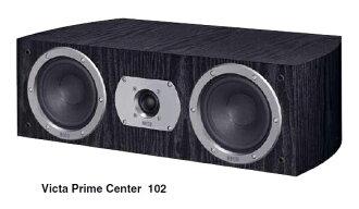 HECO 德國原裝進口喇叭 2音路低音反射式中置喇叭 Center 102