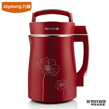 Joyoung 九陽 全自動智能豆漿機 DJ13M~C08SG   型  ~ 品 ! 加碼