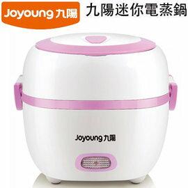 九陽 迷你電蒸鍋 (薰衣草紫) JYF-10YM01 附304不鏽鋼飯/菜盒,使用最安心