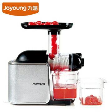 Joyoung 九陽 手感擠壓原汁機 JYZ-E8M ★限量加贈冰果套件組-可DIY做冰淇淋!