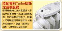 電暖器推薦德國 HELLER嘉儀 Turbo 快熱送循環風扇  KE-01F / KE01F