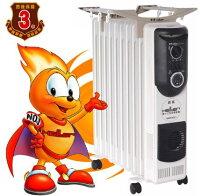 電暖器推薦德國嘉儀 HELLER 葉片式定時電暖爐 10葉片 KE210TF KE-210TF