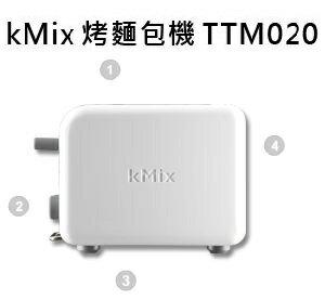 英國Kenwood kMix系列烤麵包機(白色) TTM020A
