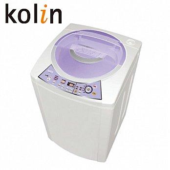 歌林KOLIN 15公斤單槽全自動洗衣機 BW-15S01※馬達、壓縮機三年保固※