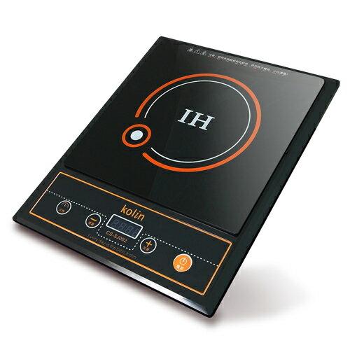 Kolin歌林1300W按鍵式★IH微晶電磁爐★-CS-SJ002 / CSSJ002