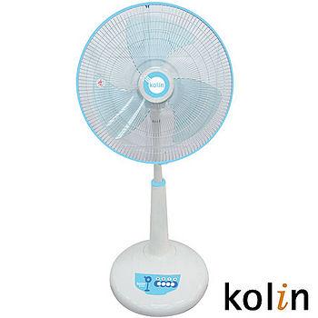 kolin 歌林18吋 勁涼立扇-KF-SJ1801 / KFSJ1801★18吋AS大扇葉,風量強勁 ★