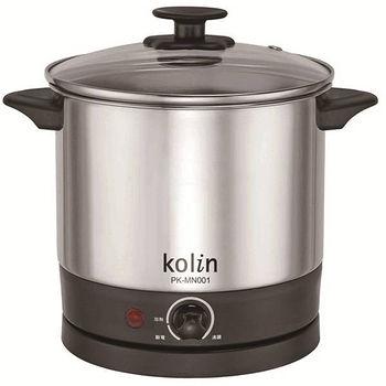 Kolin歌林高級不銹鋼1.5公升美食鍋 PK-MN001 / PKMN001★304不銹鋼材質鍋身★