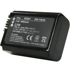 Kamera 佳美能 SONY NP-FW50 NEX單眼相機電池 日本進口蕊心,外銷世界各地
