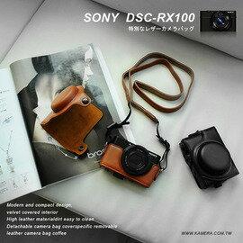 【APP領券9折】Kamera 佳美能 SONY RX100 RX100M2 RX100M3 RX100M4 RX100M5 RX100M6 專用皮質相機包 - 限時優惠好康折扣