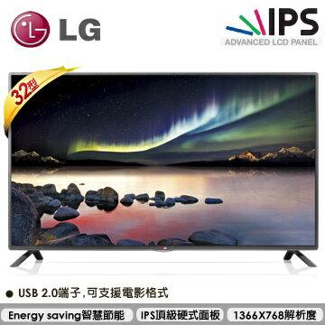 LG LB561B系列 32吋 液晶電視 32LB561B ★全機三年保固 頂級科技IPS面板 超寬視角