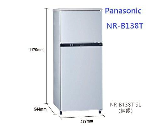 Panasonic 國際牌 130L 雙門電冰箱 NR-B138T-SL 鈦銀 ★體積小不佔位,小家庭超適用!