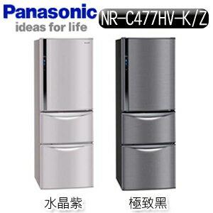 Panasonic 國際牌 468L 智慧節能變頻三門冰箱 NR-C477HV