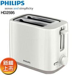 PHILIPS 飛利浦 電子式智慧型厚片烤麵包機 HD2595 ◆雙超寬烤槽 ◆7段烘烤程度控制