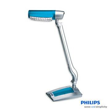 飛利浦 PHILIPS 防眩光檯燈 - PLEU23207 - 水藍色