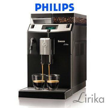 PHILIPS 飛利浦 Saeco Lirika 輕巧摩登咖啡機 RI9840