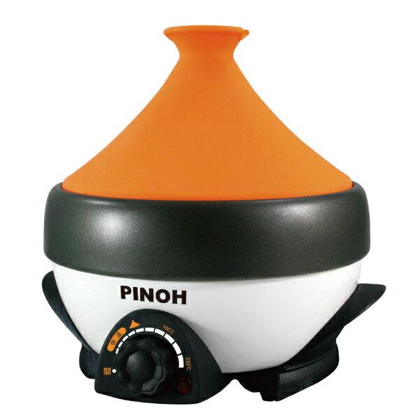 品諾2.2L食事塔吉鍋  DH-08  (橘色)   ★ 不沾鍋鍋體、無段式溫控旋紐