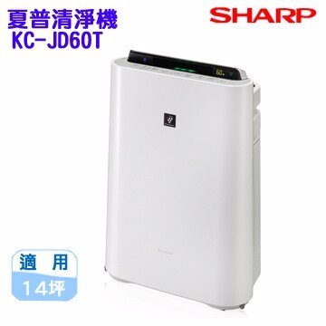 SHARP 夏普 富士山系列 水活力空氣清淨機 KC-JD60T ★最大適用坪數:14坪 , 日本製造