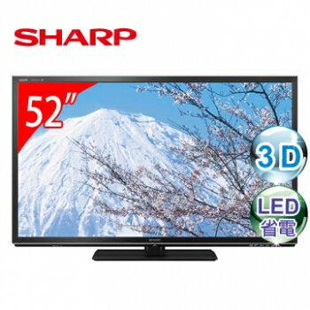SHARP 夏普 52吋 3D 四原色 LED 液晶電視 LC-52G7AT ★2014年新機上市! 日本進口 Quattron四原色技術