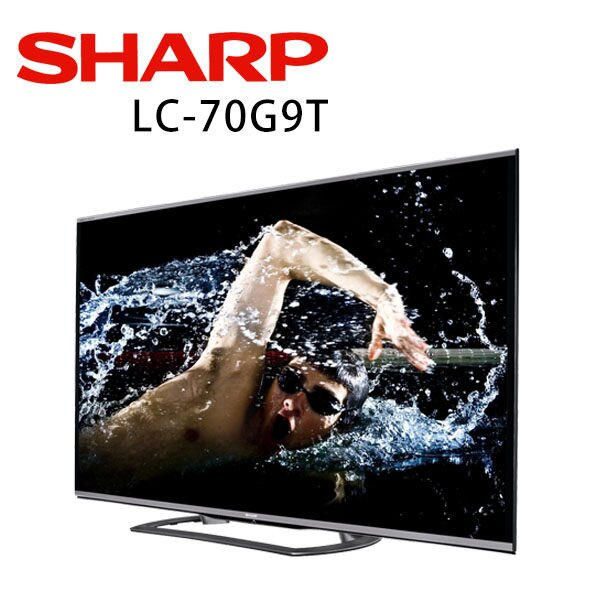 SHARP 夏普 日本原裝 70吋超薄LED液晶電視 LC-70G9T《3D、Eco節能、OPC自動亮度感應》