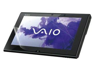 SONY VAIO 筆記型電腦專用螢幕保護貼 VGP-FLS10