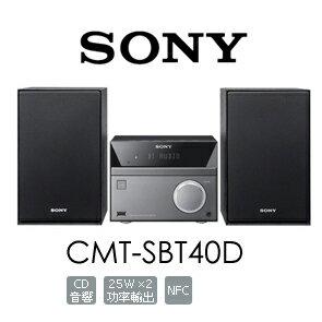 <br/><br/>  SONY DVD / CD 組合式家庭音響(公司貨) CMT-SBT40D ★多功能音響,可作為電視揚聲器使用 SBT40D<br/><br/>