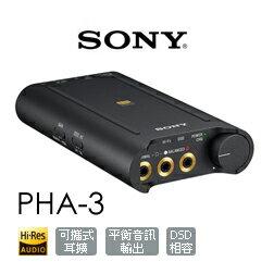 SONY PHA-3 耳機擴大器 可攜式耳機★與iPhone/ iPad / iPod 完美相容