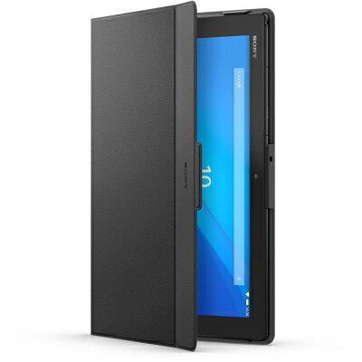 SONY Xperia Z4 Tablet 平板專用皮套 SCR32 可調整成各種檢視角度