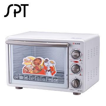 尚朋堂 21公升 用雙溫控烤箱 SO~3211 100~250度可調控溫度範圍 上、下管、