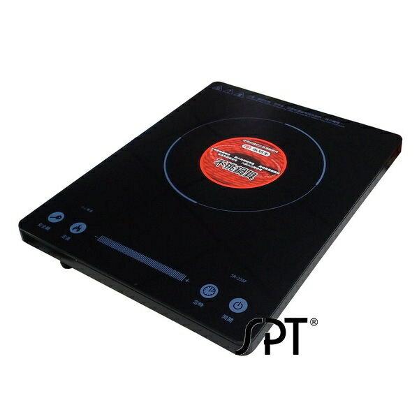 尚朋堂 SPT 微電腦觸控式電陶爐(1200W) SR-255F ★首創指滑溫度控制