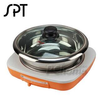 尚朋堂 火烤兩用鍋 ST-368BS 外殼採用高耐熱.PP材質 多段式火力調整 鐵氟龍烤盤不可置於瓦斯爐上加熱