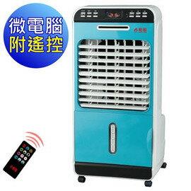 勳風微電腦活氧降溫機HF-5012HC 高頻震盪霧化科技  濕度及溫度微電腦自動顯示螢幕