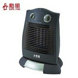 勳風 14吋定時鹵素電暖器 HF-9912 防燙植絨裝置外網