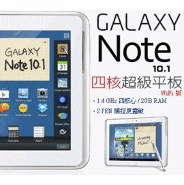 Samsung Galaxy Note 10.1 四核 N8000 3G版 16G平板 1.4 GHz 四核心 10.1 吋