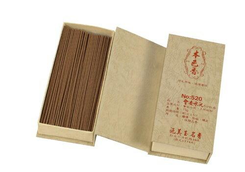 施美玉本色香系列 會安水沉 5寸臥香 NO:520 (2盒裝)
