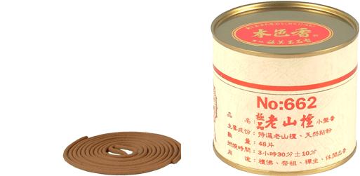 施美玉本色香系列 極品老山檀小盤香 NO:662 (5盒裝)