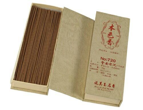 施美玉本色香系列 會安水沉 7寸臥香 NO:720 (2盒裝)
