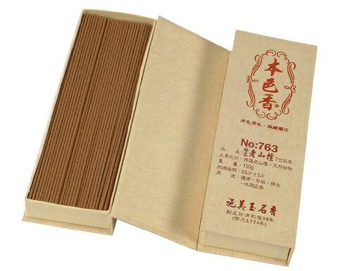施美玉本色香系列 極品老山檀 7寸臥香 NO:763 (3盒裝)