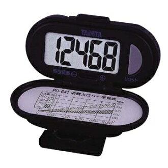 TANITA 標準型計步器 PD-641 ★大字幕顯示,閱讀清晰容易 , 可調整感應器敏感度